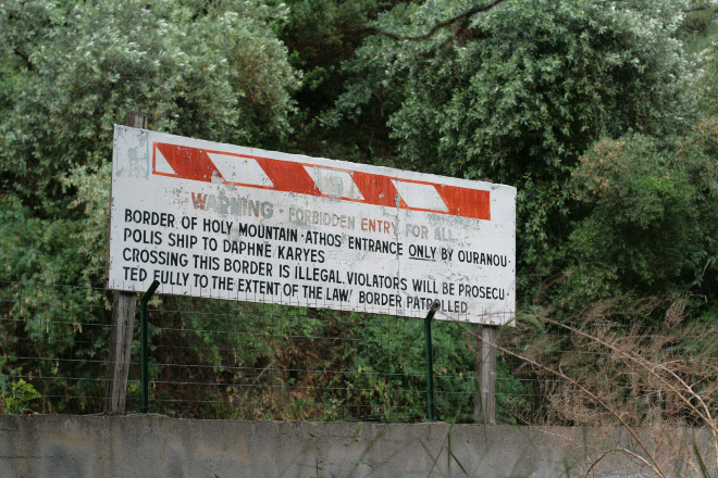 Grenze zur autonomen Mönchsrepublik Athos